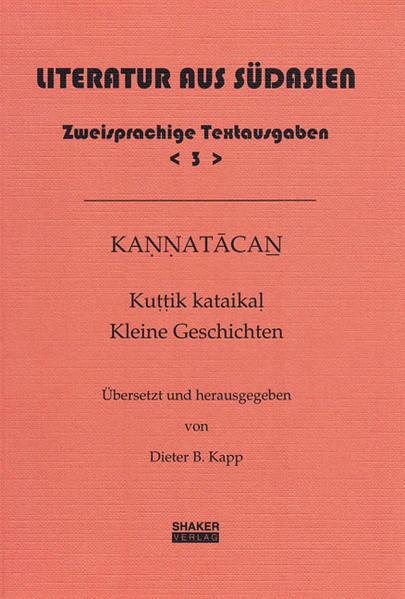 Kannatacan: Kuttik kataikal - Kleine Geschichten - Coverbild