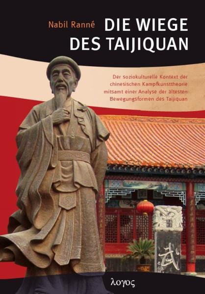 Kostenloser Download Die Wiege des Taijiquan EPUB