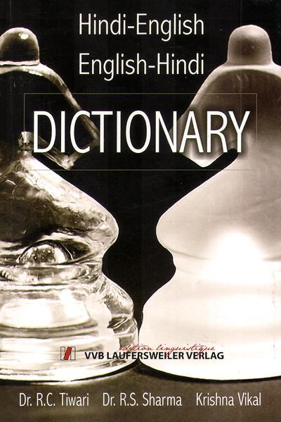 Hindi - Englisch Englisch - Hindi Wörterbuch mit 25.000 Stichwörtern und Redewendungen /Hindi - English English - Hindi Dictionary with 25.000 entries and idiomatic expressions - Coverbild