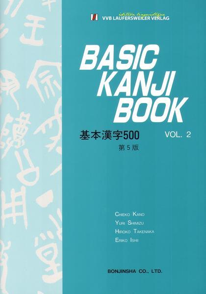 Basic Kanji Book Vol.2 - Grundsprachkurs Kanji - Band 2 - Coverbild