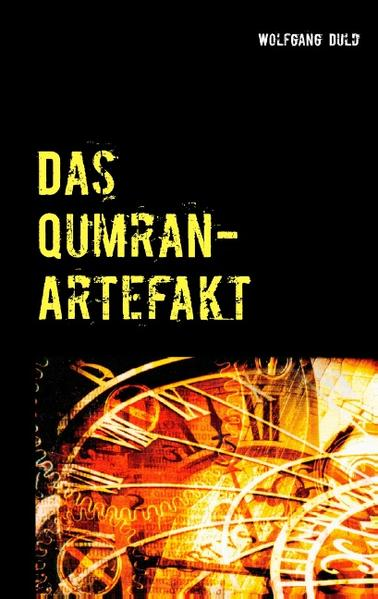 Das Qumran-Artefakt - Coverbild