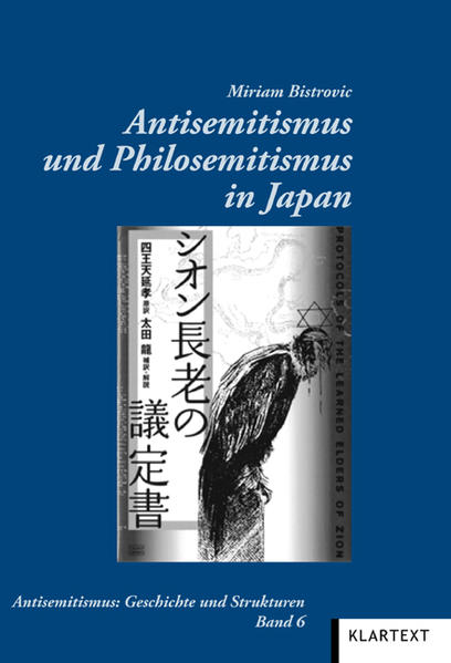Antisemitismus und Philosemitismus in Japan - Coverbild