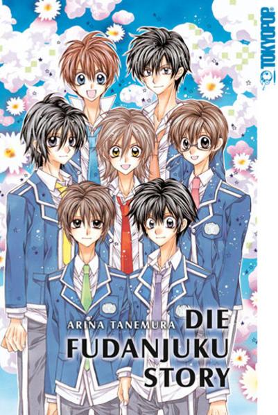 Die Fudanjuku Story - Coverbild