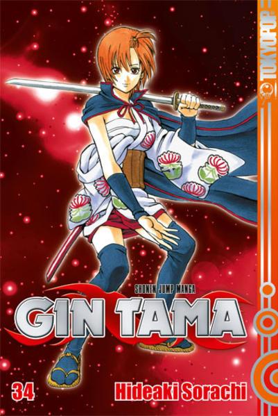 Gin Tama 34 - Coverbild