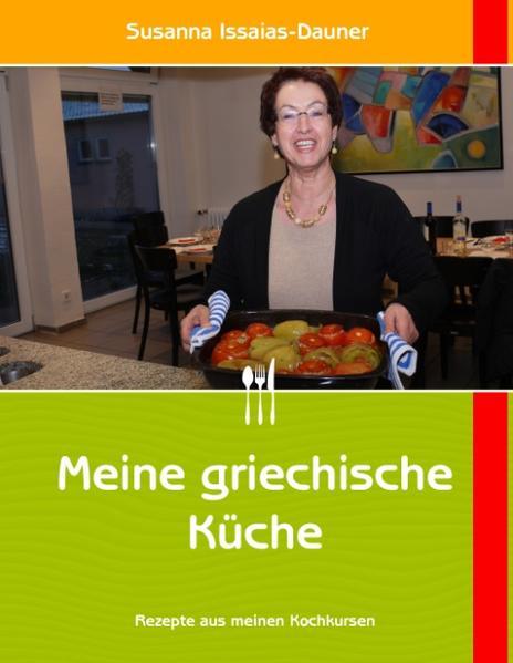 Meine griechische Küche - Coverbild