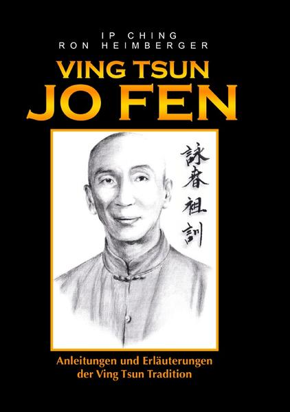 Ving Tsun Jo Fen - Coverbild