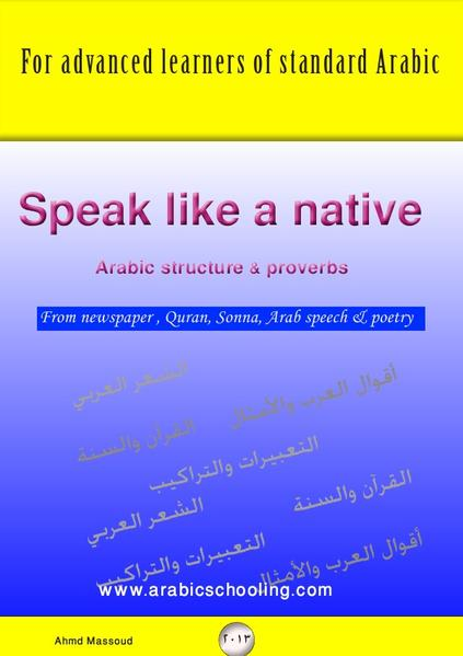 Speak Arabic like a Native PDF Kostenloser Download
