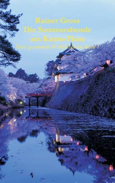 Die Sommerabende am Kamo-Fluss - Coverbild