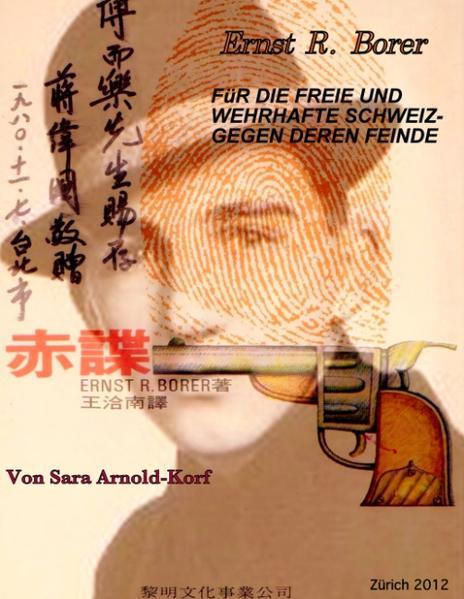 Ernst R. Borer - Coverbild