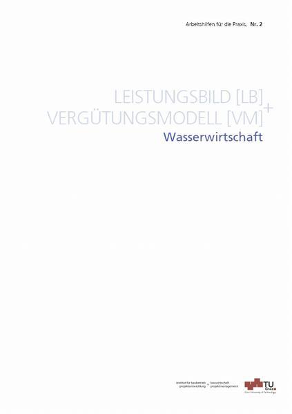 Leistungsbild [LB] + Vergütungsmodell [VM]  Wasserwirtschaft - Coverbild