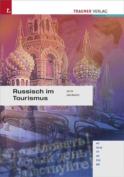 Russisch im Tourismus - Coverbild