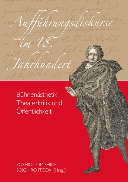 Aufführungsdiskurse im 18. Jahrhundert - Coverbild