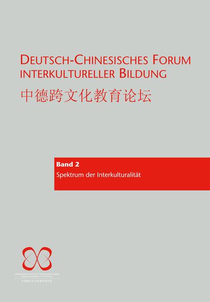 Deutsch-Chinesisches Forum  interkultureller Bildung - Coverbild