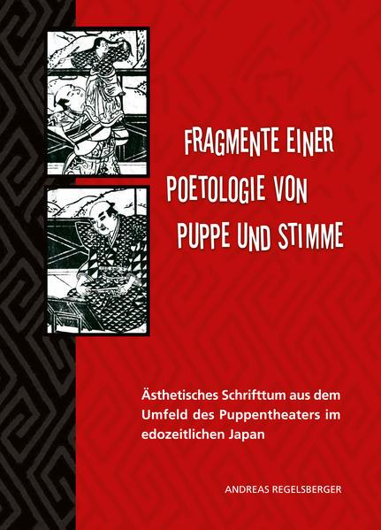 Fragmente einer Poetologie von Puppe und Stimme - Coverbild