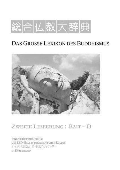 Das Große Lexikon des Buddhismus - Coverbild