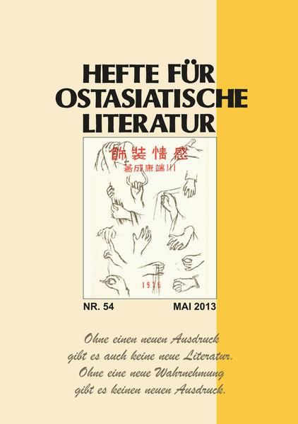 Kostenloser Download Hefte für ostasiatische Literatur, Heft 54 Epub