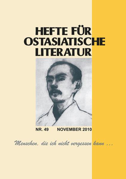 Hefte für Ostasiatische Literatur - Coverbild