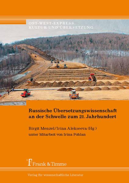 Russische Übersetzungswissenschaft an der Schwelle zum 21. Jahrhundert - Coverbild