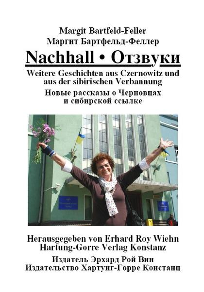 Nachhall - Coverbild
