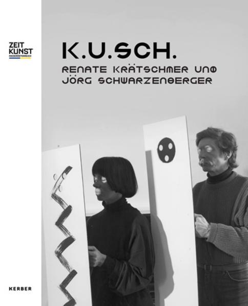 K.U.SCH. - Coverbild