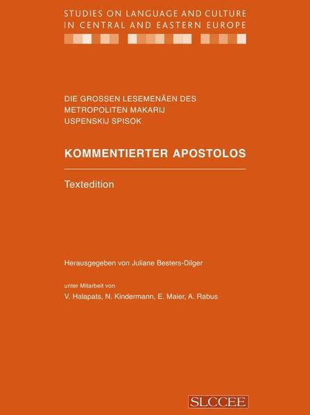 Die grossen Lesemenäen des Metropoliten Makaij Uspenskij Spisok / Kommentierter Apostolos - Coverbild