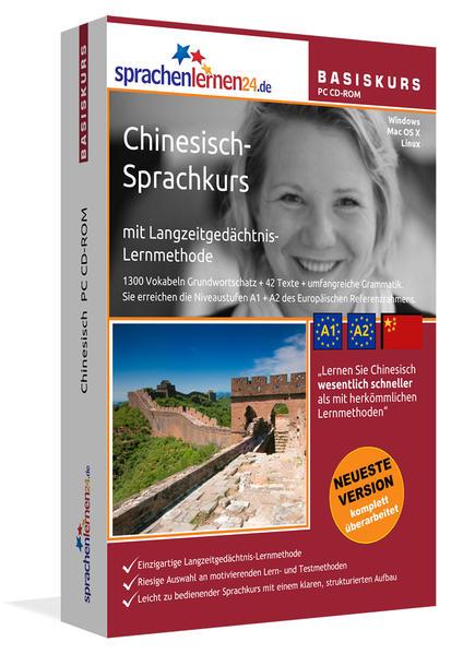 Sprachenlernen24.de Chinesisch Basis PC CD-ROM - Coverbild
