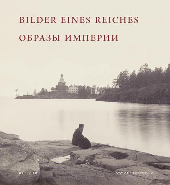 Bilder eines Reiches - Coverbild