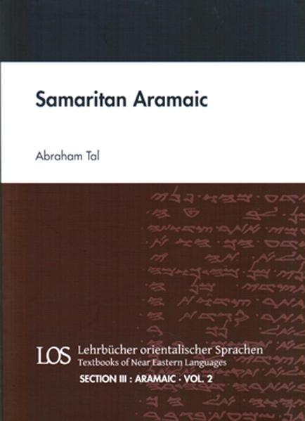 Samaritan Aramaic - Coverbild