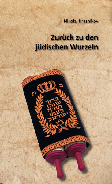 Zurück zu den jüdischen Wurzeln - Coverbild