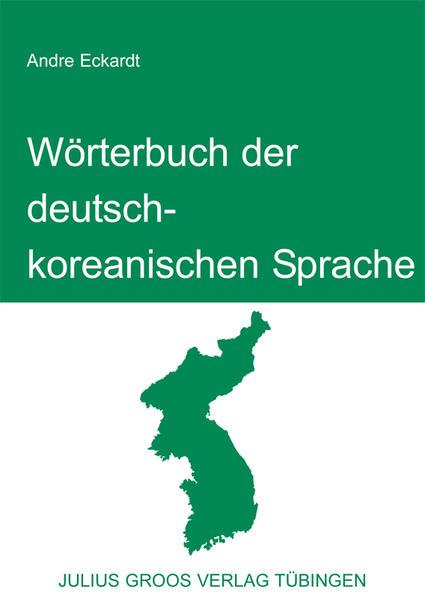 Wörterbuch der deutsch-koreanischen Sprache - Coverbild