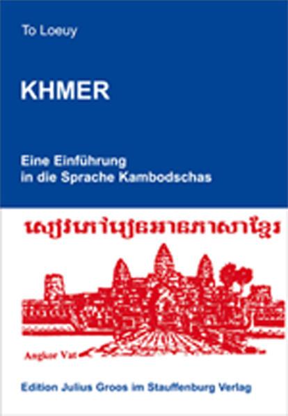 Khmer. Eine Einführung in die Sprache Kambodschas / Khmer. Eine Einführung in die Sprache Kambodschas - Coverbild