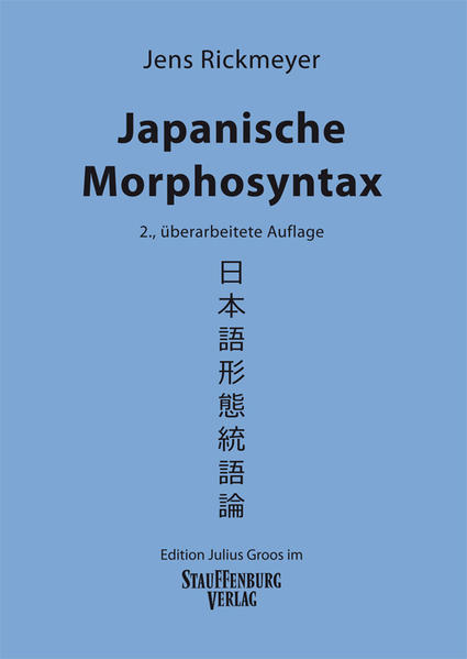 Japanische Morphosyntax - Coverbild