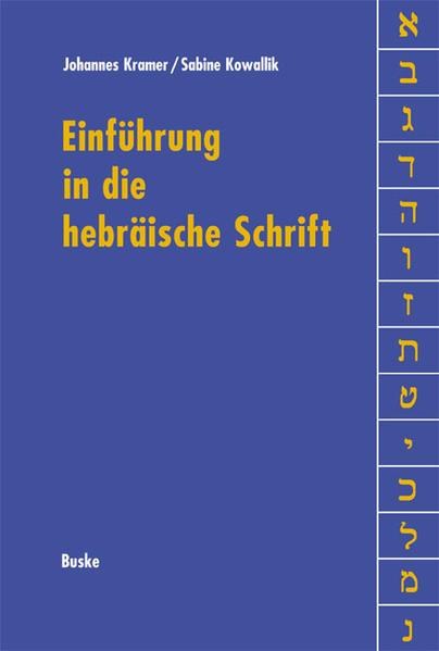Einführung in die hebräische Schrift - Coverbild