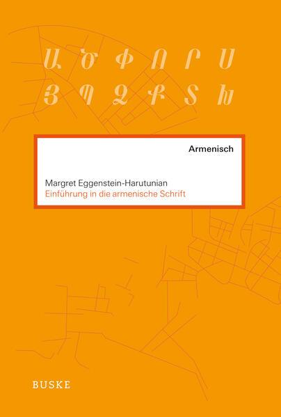 Einführung in die armenische Schrift - Coverbild