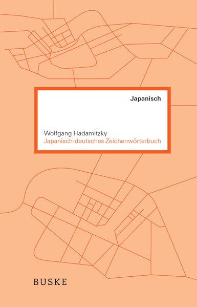 Japanisch-deutsches Zeichenwörterbuch - Coverbild