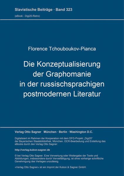 Die Konzeptualisierung der Graphomanie in der russischsprachigen postmodernen Literatur - Coverbild