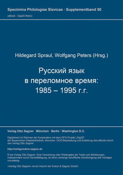Russkij Jazyk V Perelomnoe Vremja: 1985-1995 g.g. - Coverbild