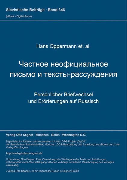 Persönlicher Briefwechsel und Erörterungen auf russisch - Coverbild