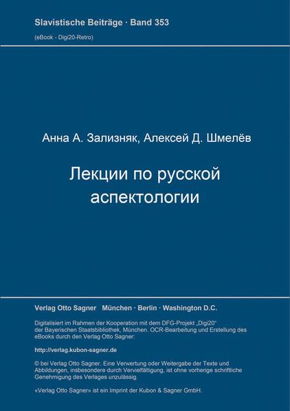 Lekcii po russkoj aspektologii. - Coverbild