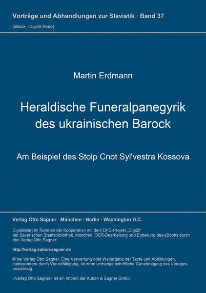 Heraldische Funeralpanergyrik des ukrainischen Barock - Coverbild