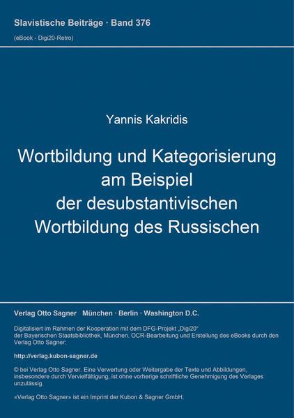 Wortbildung und Kategorisierung am Beispiel der desubstantivischen Wortbildung des Russischen - Coverbild