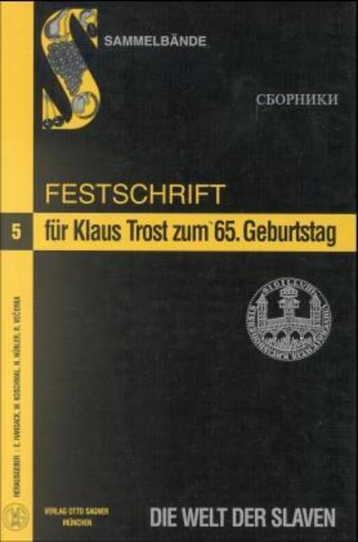 Festschrift für Klaus Trost zum 65. Geburtstag - Coverbild