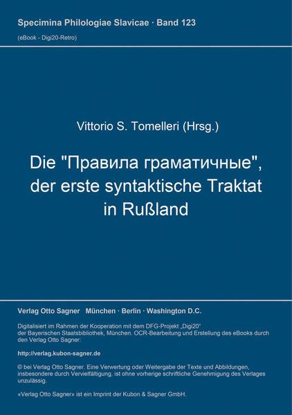 Die Pravila Grammaticnye, der erste syntaktische Traktat in Russland - Coverbild