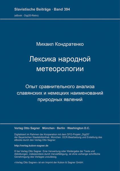 Leksika Narodnoj Meteorologii - Coverbild