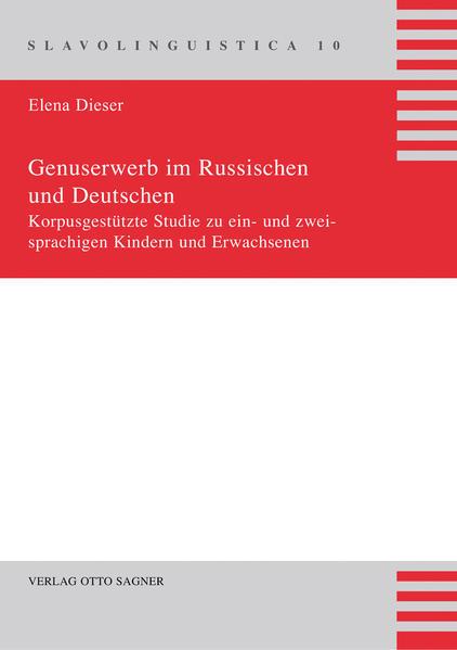 Genuserwerb im Russischen und Deutschen - Coverbild