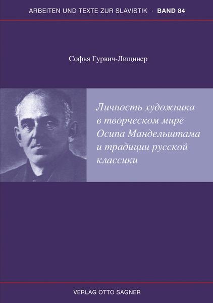 Ličnost' chudožnika v tvorčeskom mire Osipa Mandel'štama i tradicii russkoj klassiki. - Coverbild