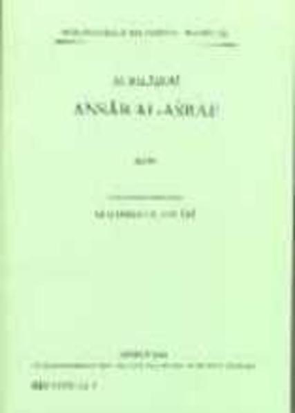 Ansab al - Asraf, Teil 7/2 - Coverbild