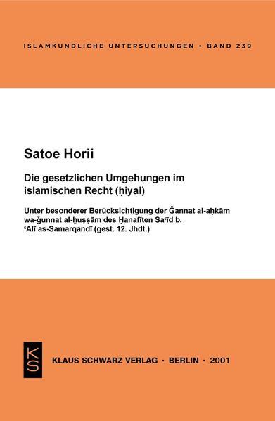 Die gesetzlichen Umgehungen im islamischen Recht (hiyal) - Coverbild