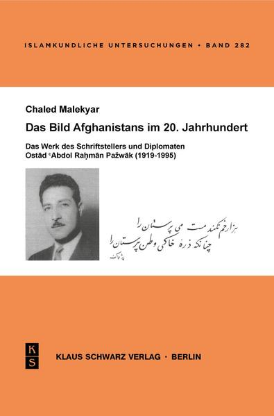 Das Bild Afghanistans im 20. Jahrhundert - Coverbild