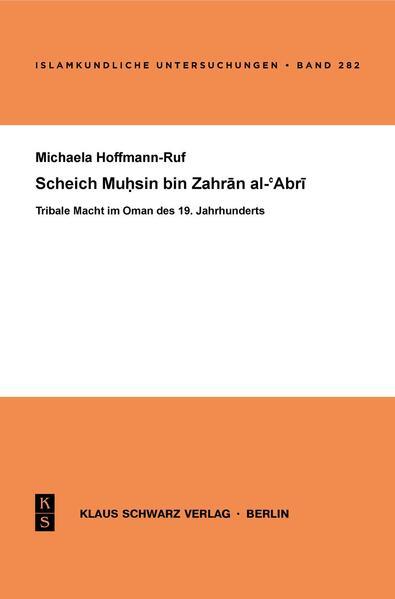 Scheich Muhsin bin Zahran al-'Abri - Coverbild